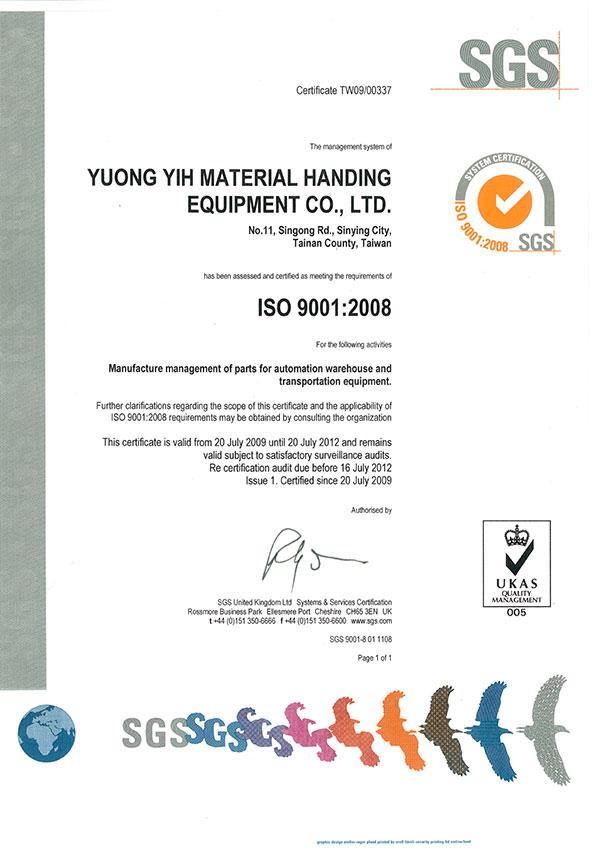 ISO9001-2008-v1
