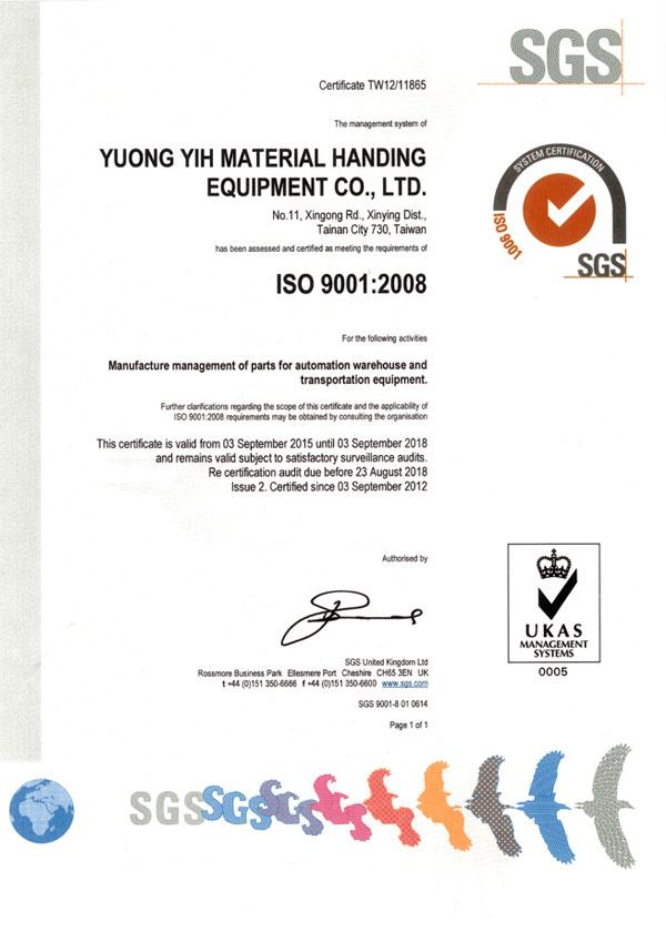 v2-ISO9001-2008