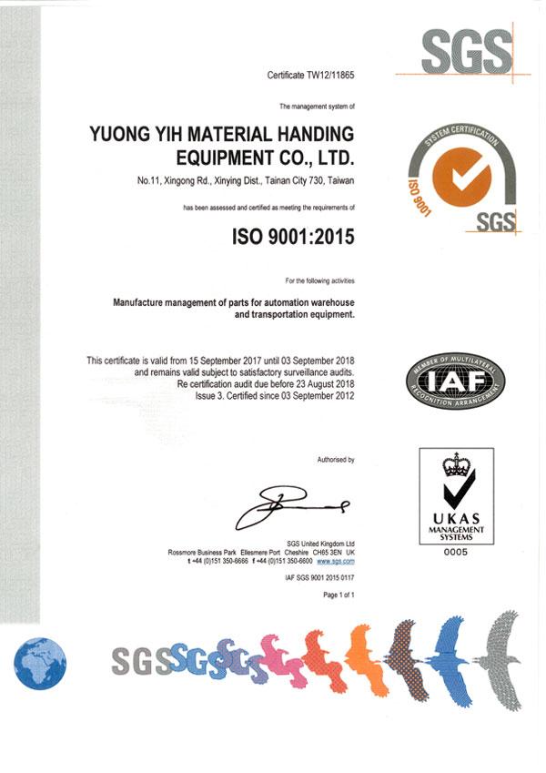 v3-ISO9001-2015