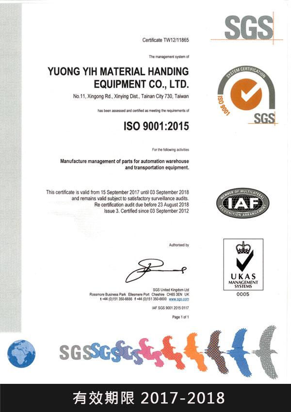 v3-new-ISO9001-2017-2018