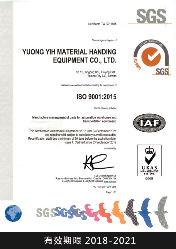v4-new-ISO9001-2018-2021