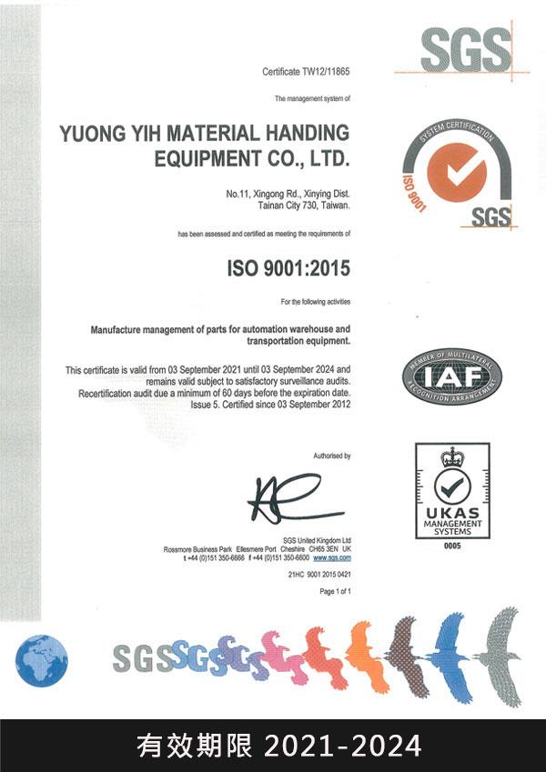 v5-ISO9001-2021-2024