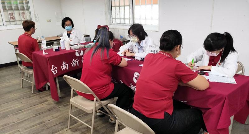 health-examination